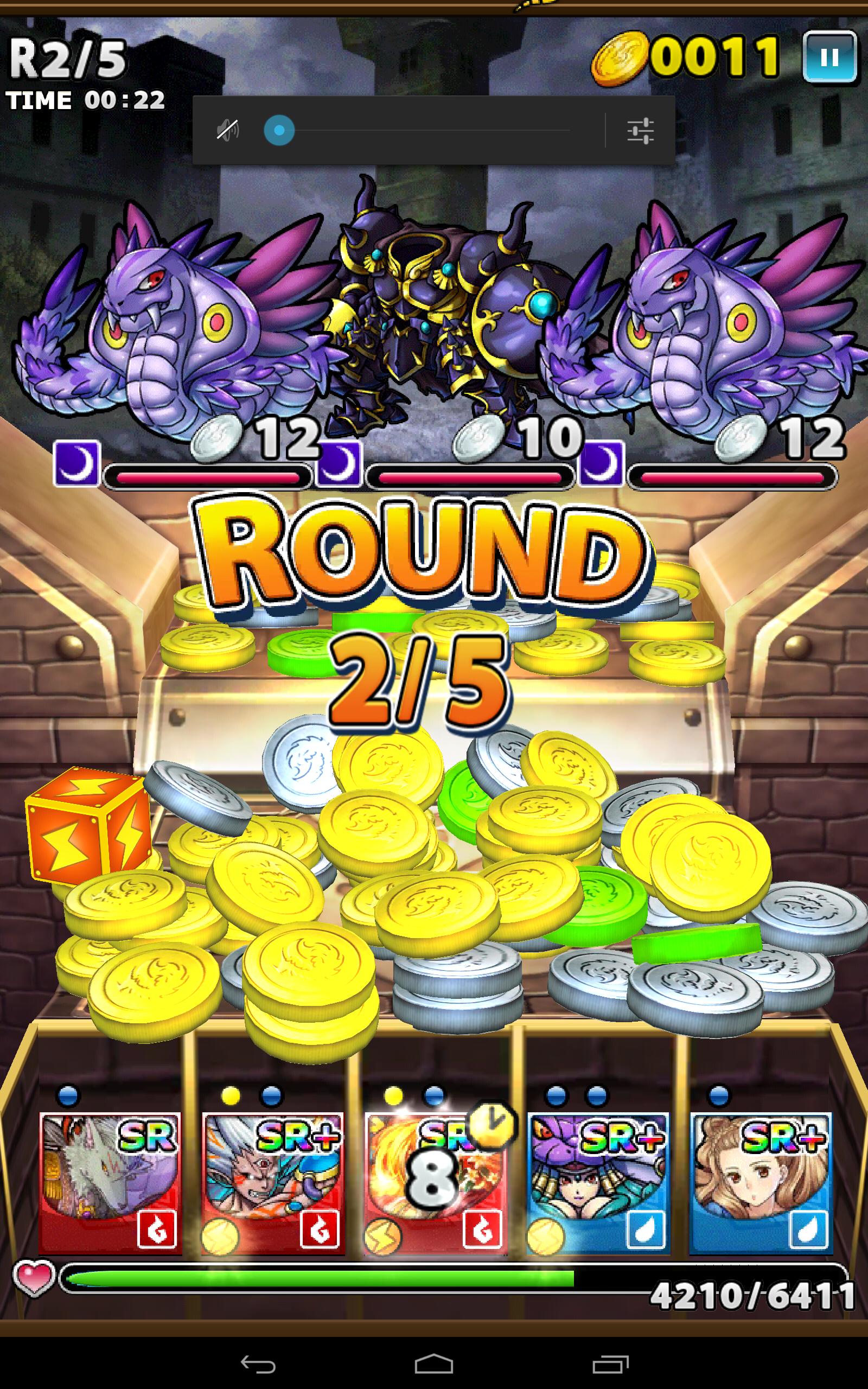 Dragon Coins screenshot #7