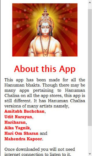 Hanuman Chalisa VariousArtists