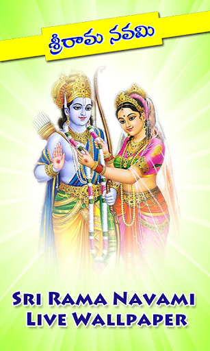 Sri Rama Navami Live Wallpaper