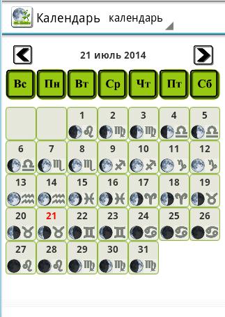 Лунный календарь садовода Pro
