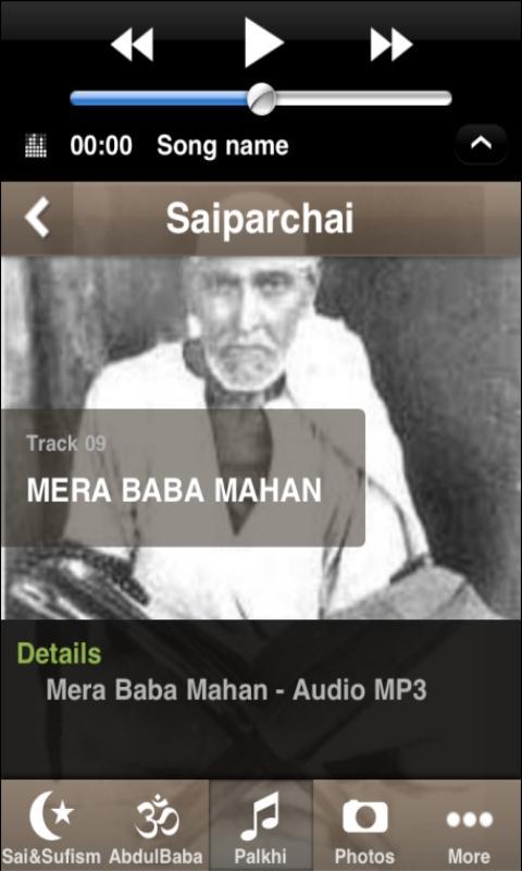 saiparchai1- screenshot