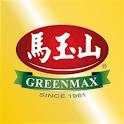馬玉山GREENMAX logo