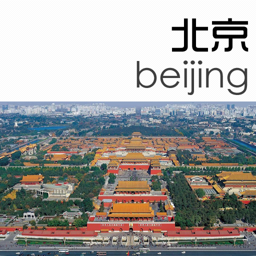 北京旅行攻略 LOGO-APP點子