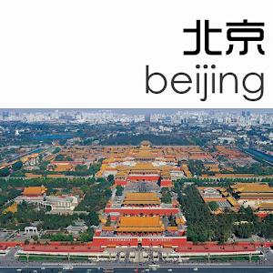 北京旅行攻略 旅遊 App LOGO-硬是要APP