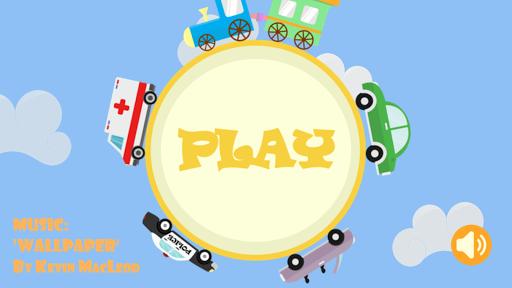 子供のためのおもちゃの車のパズル