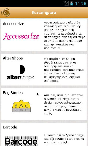 免費購物App|Athens Metro Mall|阿達玩APP