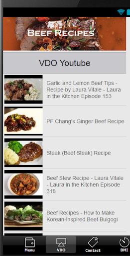 免費下載生活APP|牛肉的食譜很容易 app開箱文|APP開箱王