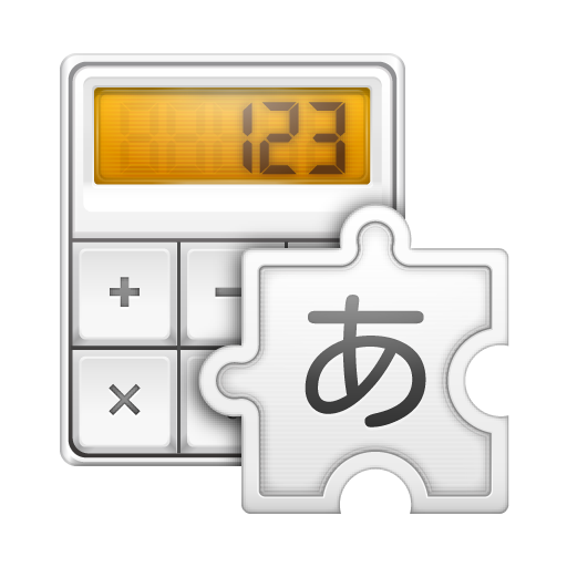 Calc Input file APK Free for PC, smart TV Download