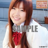 Japanese girl live wall paper