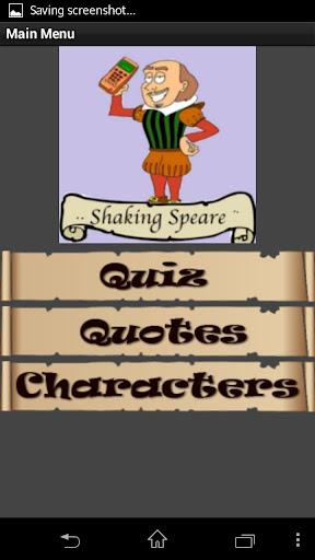 免費教育App|ShakingSpeare - Free|阿達玩APP