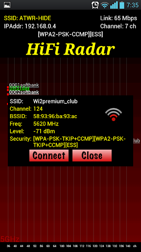 玩免費通訊APP|下載HiFi Radar app不用錢|硬是要APP