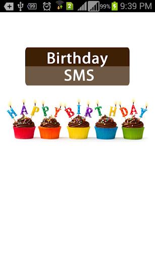 Urdu Eng Birthday SMS