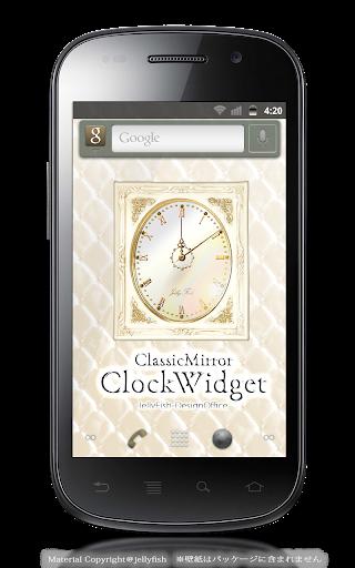 クラシックミラー時計ウィジェット2