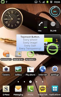 My Gesture Shortcut Launcher(F - screenshot thumbnail