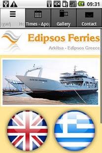 EdipsosFerries- screenshot thumbnail