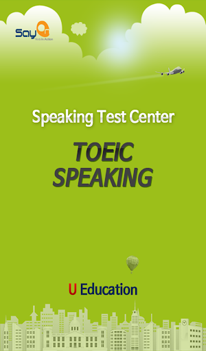 sayon TOEIC Speaking Test