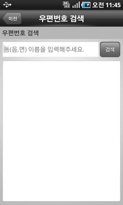 린나이 서비스- screenshot