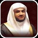 Hani Ar Rifai Quran MP3