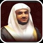 Hani Ar Rifai Quran MP3 icon