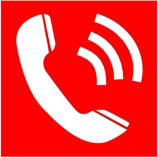 สายด่วน เบอร์โทรฉุกเฉิน 免費玩工具app 阿達玩app