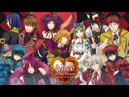 Alice in the Heart- screenshot thumbnail