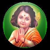 Aalyam