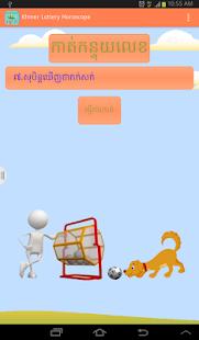 Khmer Lottery Horoscopes