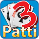 Teen Patti - Indian Poker v2.65
