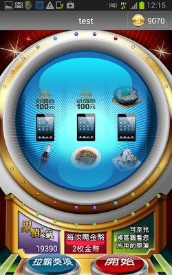 世紀廣場-美食歡樂城 - screenshot