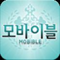 모바이블 - 어린이성경애니 icon