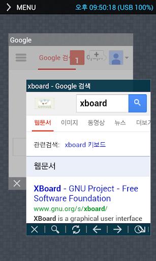 XBoard Multiple Windows