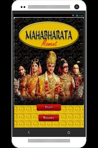 Mahabharata Moment
