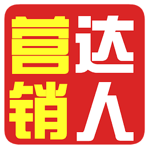 Go more links apk 营销达人  for HTC one M9
