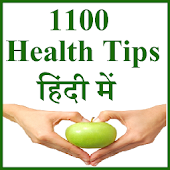 1100 Health Tips in hindi