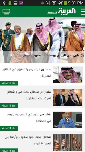 العربية KSA