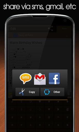玩通訊App|短信符號 - 文字藝術免費|APP試玩