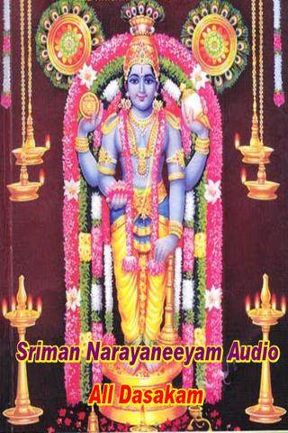 Sriman Narayaneeyam Dasakam