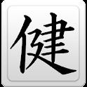 Kanji Tattoo Symbols logo