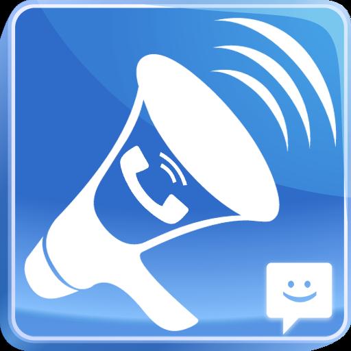 來電者姓名音箱 工具 App LOGO-硬是要APP