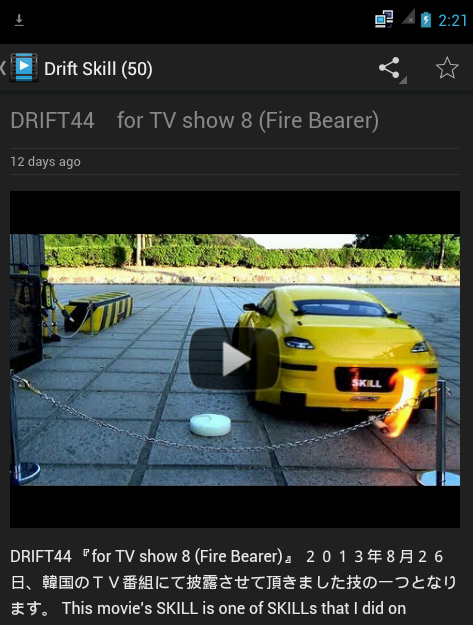 RC DRIFT CARS - screenshot
