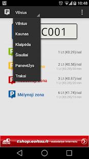 Parking in Lithuania - screenshot thumbnail