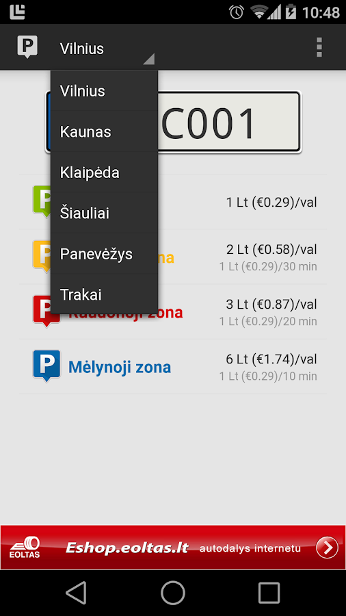 Parking in Lithuania- screenshot