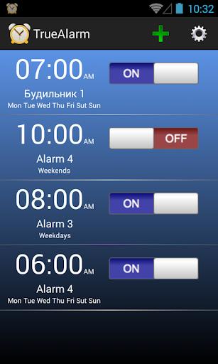 怪物鬧鐘( 早上必備鬧鐘) - Google Play Android 應用程式
