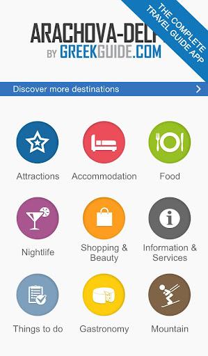 ARACHOVA-DELPHI GreekGuide.com