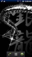 Screenshot of Silver Dragon Black Trial