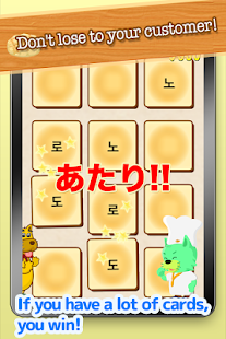 Card game of Korean for Kids! - náhled