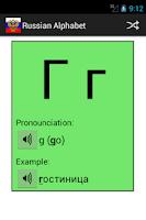 Screenshot of Russian Alphabet