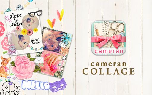 玩攝影App|cameran collage -可愛的照片方便地並且拼貼在免費|APP試玩