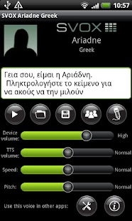 SVOX Greek/Ελληνικά Ariadne - screenshot thumbnail