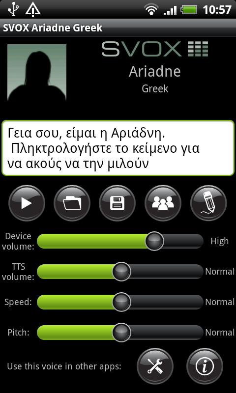 SVOX Greek/Ελληνικά Ariadne - screenshot